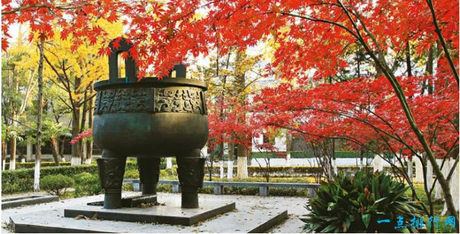 南京大学,南京