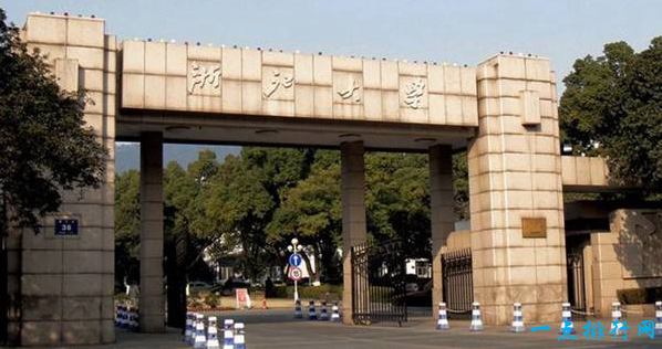 中国十大名校之一《浙江大学》
