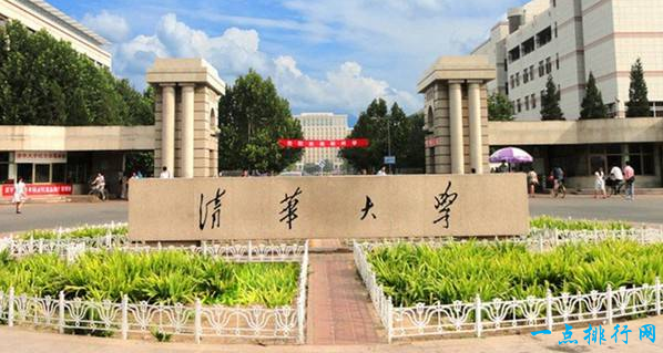中国十大名校之一《清华大学》