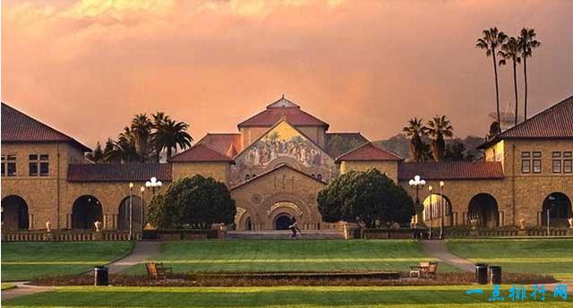 世界十大名校之一:斯坦福大学