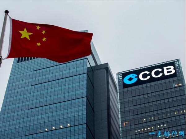 中国建设银行 3.02万亿美元