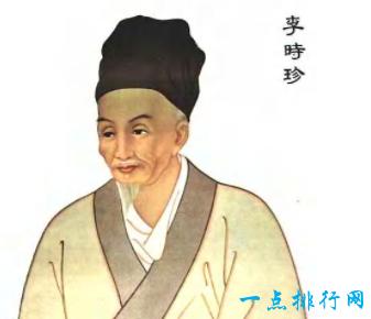 中国古代十大名医之一李时珍