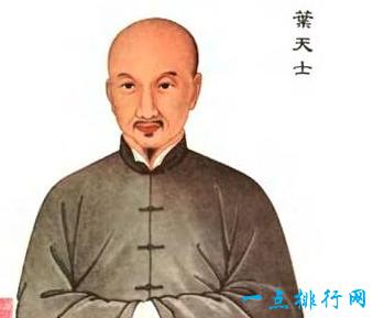 中国古代十大名医之一叶桂