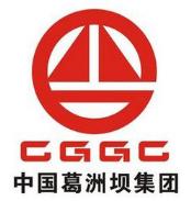 中国葛洲坝集团股份有限公司