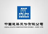 中国建筑股份有限公司