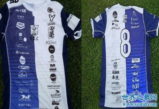 【图】世界上广告最多的球衣,阿根廷球队遍布50个广告