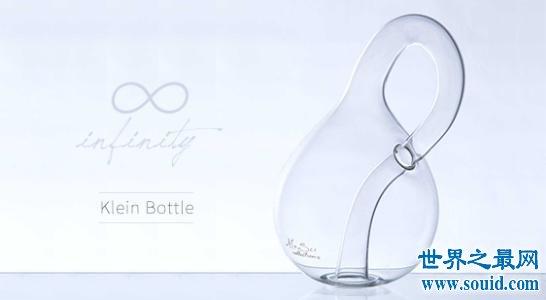 【图】神奇的克莱因瓶 克莱因瓶的原理是什么