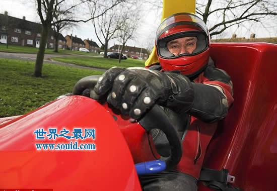 世界上最大的扭扭车,成人的玩具(时速可达112码