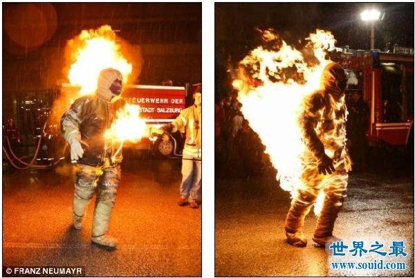 被火燃烧时间最长的人,5分41秒(危险请勿模仿