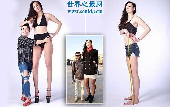 世界第一长腿小姐,俄罗斯美女腿长133CM(腿比人