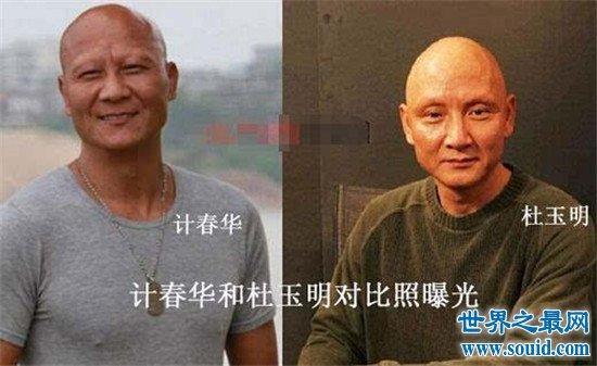 """计春华和杜玉明,异父异母的亲兄弟,被称为""""冷面双侠"""""""