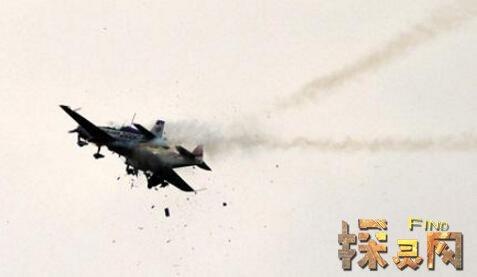 世界十大离奇空难,两架飞机在上空相撞
