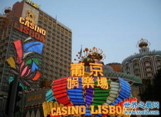 盘点澳门最大的赌场 新老葡京最受欢迎里面设施真心豪华