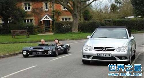 世界上最低的跑车