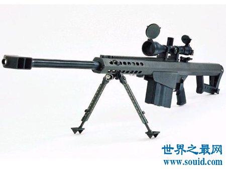 威力最大的狙击枪是那个 它的威力有多大