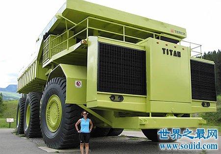 世界上最大的卡车是什么卡车 是哪家公司生产的