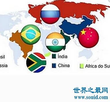 中国是金砖国家 知道金砖国家是什么意思吗