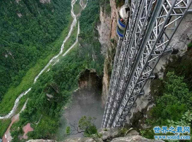 百龙天梯,世界上最高最快最大的电梯