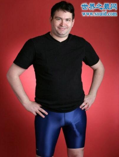 世界上最大的男性生殖器,奇人的丁丁长度达34厘米
