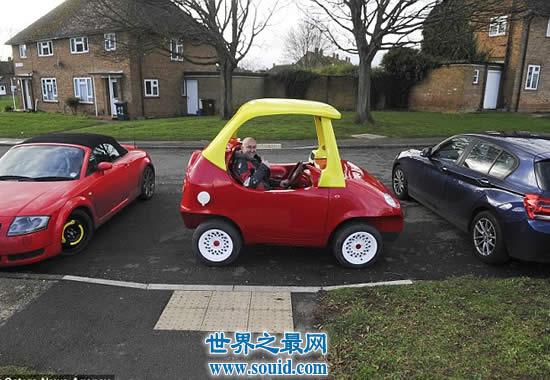 世界上最大的扭扭车,成人的玩具(时速可达112码)