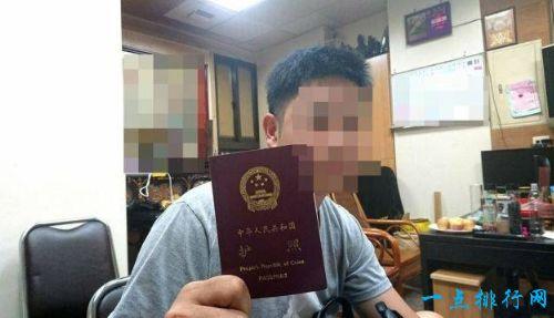 台湾男子用大陆护照旅游 回来之后被台当局注销户籍护照