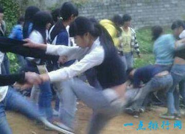 两岸各地打架能力搞笑排行榜 台湾人竟然负10分