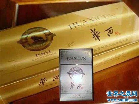 七款华西村香烟款式及图片 最贵一盒价值120元