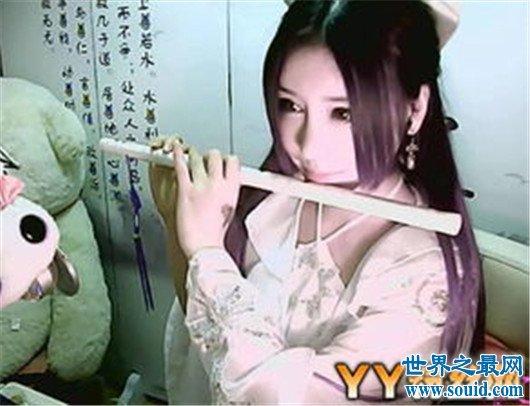china公会美女如云,但利哥却选择了退出