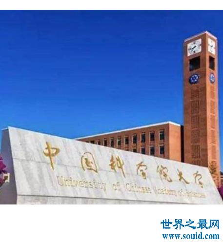 最新中国大学排行榜,都是我们梦寐以求的大学。