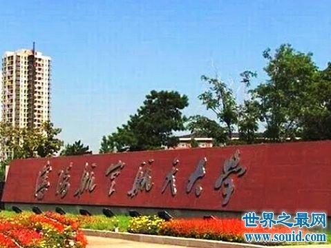 中国八大国防军工院校,中国最好的军工院校