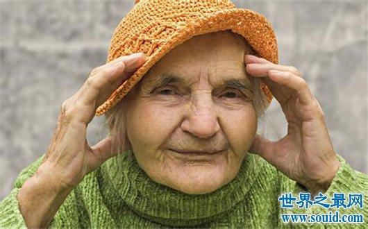 湖南第一寿星田龙玉,虽有13个子女却无一成年