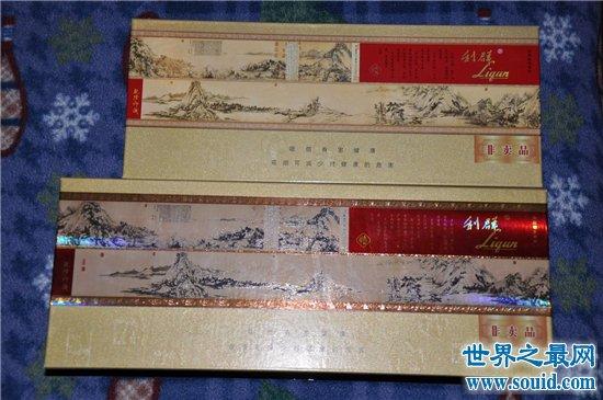 中国最贵的烟前十名,利群富春山居两万一条