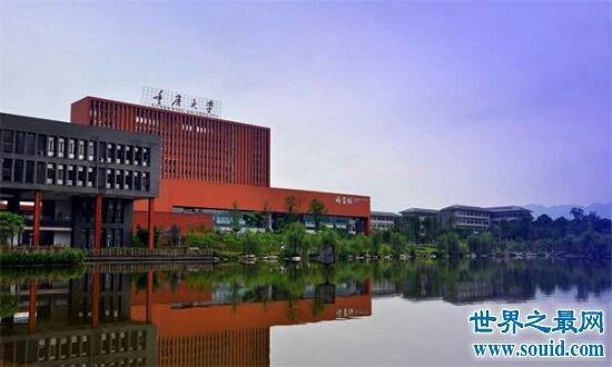 重庆的大学排名的各种学校,这三个大学要求学历都非常高