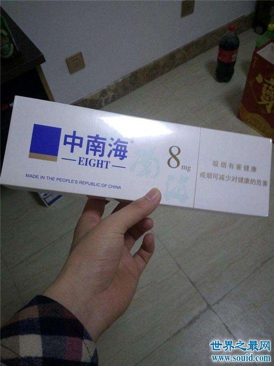 十款中南海香烟价格表 一个具有很多故事意义品牌香烟