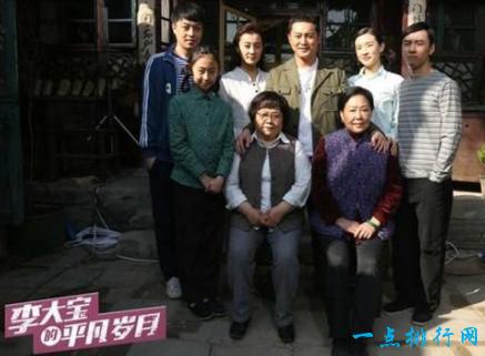 平凡岁月 北京卫视 0.663