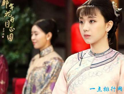 那年花开月正圆 上海东方卫视 2.264