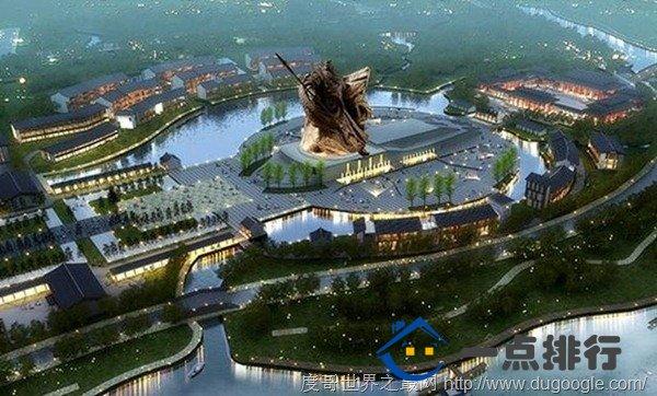 中国邮票排行_世界唯一的关公主题公园造价15亿 —【一点排行】