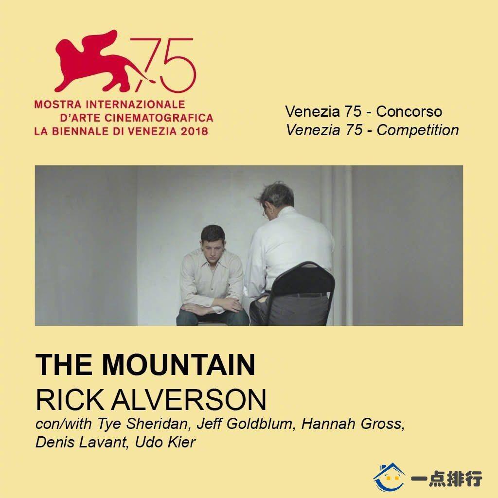 格林兄弟摄影_第75届威尼斯电影节公布入围片单,张艺谋的《影》进入非竞赛 ...